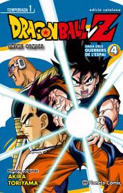 portada_bola-de-drac-z-anime-series-saiyan-n-04_akira-toriyama_201506121326.jpg