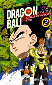 portada_dragon-ball-color-cell-n-02_akira-toriyama_201510201114.jpg