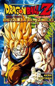 portada_dragon-ball-z-estalla-el-duelo_akira-toriyama_201506121343.jpg