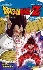 portada_bola-de-drac-z-anime-series-saiyan-n-05_akira-toriyama_201508251324.jpg