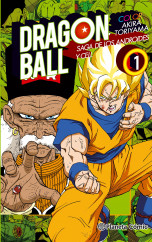 portada_dragon-ball-color-cell-n-01_akira-toriyama_201508251334.jpg