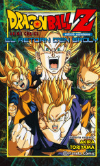 portada_dragon-ball-z-el-regreso-de-broly-cat_akira-toriyama_201510201116.jpg