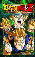 portada_dragon-ball-z-el-regreso-de-broly_akira-toriyama_201510201116.jpg