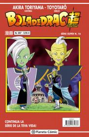 ✭ Dragon Broly Super ~ Anime y Manga ~ El tomo 5 sale el 24 de marzo. Portada___201810221002