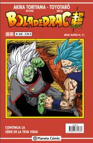 ✭ Dragon Broly Super ~ Anime y Manga ~ El tomo 5 sale el 24 de marzo. Portada_bola-de-drac-serie-vermella-n-232_akira-toriyama_201904041125