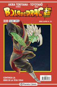 ✭ Dragon Broly Super ~ Anime y Manga ~ El tomo 5 sale el 24 de marzo. Portada_bola-de-drac-serie-vermella-n-233-vol5_akira-toriyama_201905131559