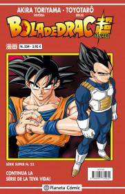 ✭ Dragon Broly Super ~ Anime y Manga ~ El tomo 5 sale el 24 de marzo. Portada_bola-de-drac-serie-vermella-n-234-vol5_akira-toriyama_201906041139
