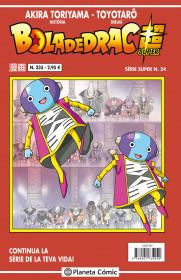 ✭ Dragon Broly Super ~ Anime y Manga ~ El tomo 5 sale el 24 de marzo. Portada_bola-de-drac-serie-vermella-n-235-vol5_akira-toriyama_201906141400