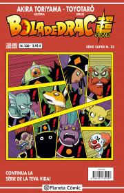 ✭ Dragon Broly Super ~ Anime y Manga ~ El tomo 5 sale el 24 de marzo. Portada_bola-de-drac-serie-vermella-n-236-vol5_akira-toriyama_201907171358