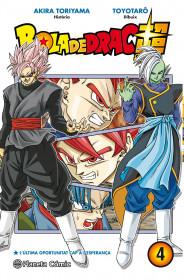 ✭ Dragon Broly Super ~ Anime y Manga ~ El tomo 5 sale el 24 de marzo. Portada_bola-de-drac-super-n-04_akira-toriyama_201906060939