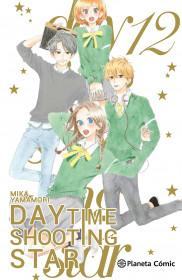 Daytime Shooting Star nº 12/12