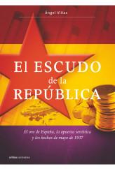 39823_1_EscudrepAR.jpg