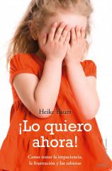 lo-quiero-ahora_9788497545341.jpg