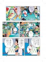1536_1_Doraemon_7magos_newsletter_Pagina_3.jpg