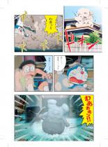 1537_1_Doraemon_7magos_newsletter_Pagina_4.jpg